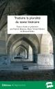 Traduire la pluralité du texte littéraire - couverture