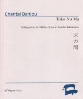 Toko No Ma